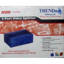 Видеосплиттер TRENDnet KVM TK-V400S (4-Port) в Краснозаводске, разветвитель видеосигнала TRENDnet KVM TK-V400S (Краснозаводск)