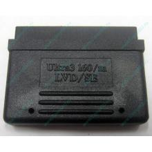 Терминатор SCSI Ultra3 160 LVD/SE 68F (Краснозаводск)