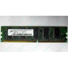 Серверная память 128Mb DDR ECC Kingmax pc2100 266MHz в Краснозаводске, память для сервера 128 Mb DDR1 ECC pc-2100 266 MHz (Краснозаводск)