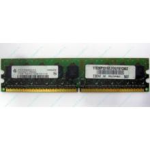 IBM 73P3627 512Mb DDR2 ECC memory (Краснозаводск)