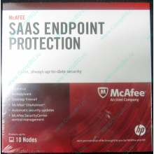 Антивирус McAFEE SaaS Endpoint Pprotection For Serv 10 nodes (HP P/N 745263-001) - Краснозаводск