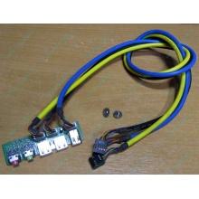 Панель передних разъемов (audio в Краснозаводске, USB в Краснозаводске, FireWire) для корпуса Chieftec (Краснозаводск)