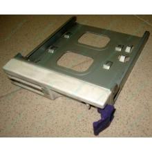Салазки RID014020 для SCSI HDD (Краснозаводск)