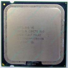 Процессор Intel Core 2 Duo E6420 (2x2.13GHz /4Mb /1066MHz) SLA4T socket 775 (Краснозаводск)