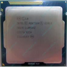Процессор Intel Pentium G2010 (2x2.8GHz /L3 3072kb) SR10J s.1155 (Краснозаводск)