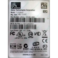 Термопринтер Zebra TLP 2844 (выломан USB разъём в Краснозаводске, COM и LPT на месте; без БП!) - Краснозаводск
