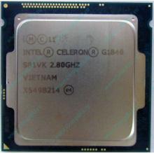Процессор Intel Celeron G1840 (2x2.8GHz /L3 2048kb) SR1VK s.1150 (Краснозаводск)