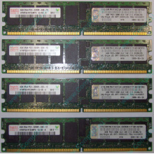 IBM OPT:30R5145 FRU:41Y2857 4Gb (4096Mb) DDR2 ECC Reg memory (Краснозаводск)