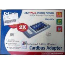 Wi-Fi адаптер D-Link AirPlus DWL-G650+ для ноутбука (Краснозаводск)