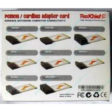 Serial RS232 (2 COM-port) PCMCIA адаптер Byterunner CB2RS232 (Краснозаводск)